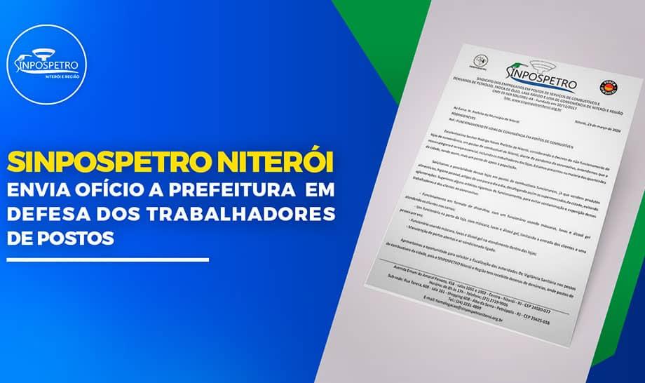 Sinpospetro- Niterói-envia ofício-a-prefeitura-em-defesa-do-funcionamento -das-lojas-de-conveniência
